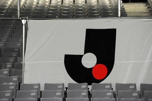 Jリーグ、1ステージ制維持の可能性…15年からの新制度に問題点