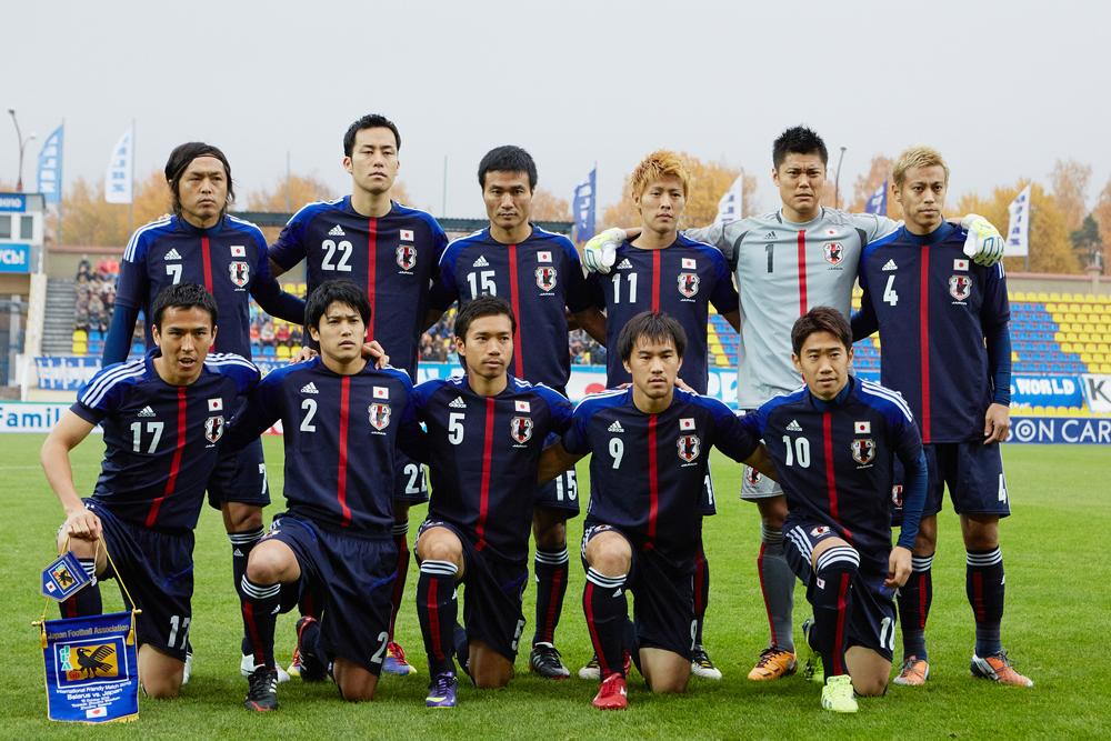 Belarus v Japan - International Friendly