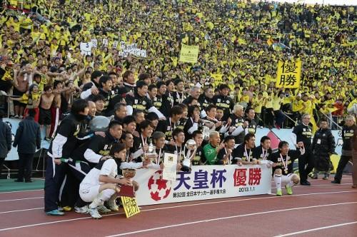 天皇杯4回戦の組合せ決定…アマ唯一の勝ち残り長野はJ1首位の横浜FMと