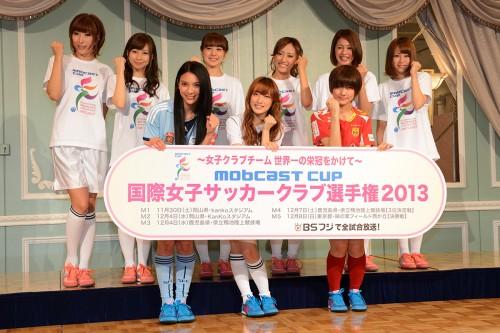 DiVAがスペシャルサポーターを務める『mobcast cup』は11月30日に開幕…INAC神戸ら5クラブが参加