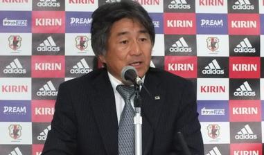 U-17W杯に臨む日本代表メンバー発表…初戦は18日のロシア戦