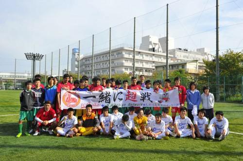 FC大阪が復興支援交流試合を開催