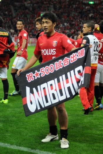 Urawa Red Diamonds v Kashiwa Reysol - 2013 J.League