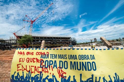 ブラジルのスタジアム建設費、さらに約400億円が不足!?