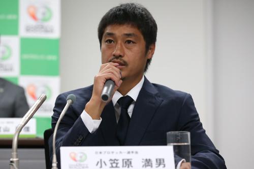 チャリティーサッカーへの意気込み語る小笠原満男「復興はまだスタートし始めたところ」