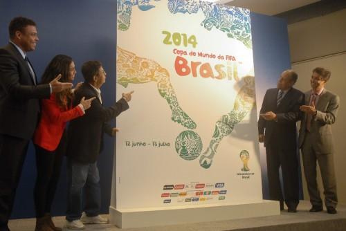 ブラジルW杯チケット、第二次販売は7時間で終了