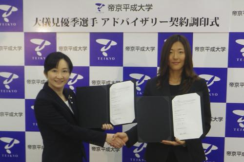 なでしこFW大儀見優季、帝京平成大学とアドバイザリー契約を締結