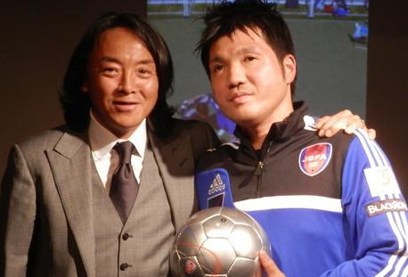 ブラインドサッカー世界選手権B1大会が2014年に日本初開催