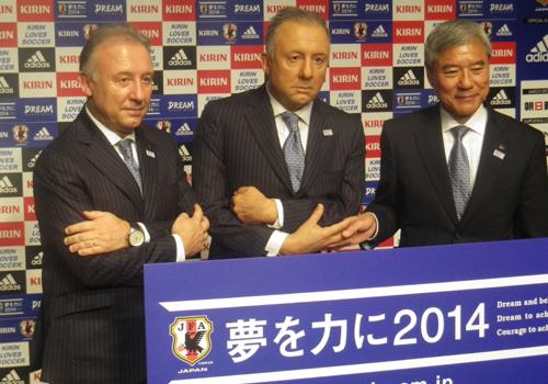 日本代表応援プロジェクト「夢を力に 2014」がスタート