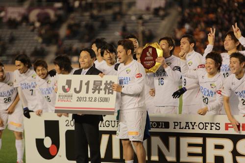 J1昇格決めた徳島の津田「残り10分は時計が進むのが遅かった」
