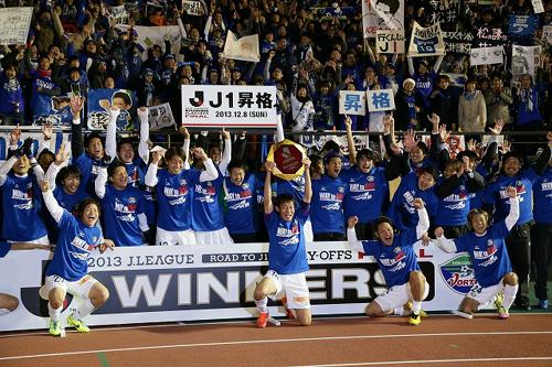 徳島が四国勢初となるJ1昇格…プレーオフ決勝で京都を撃破