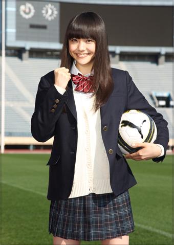 高校サッカーの第9代目応援マネージャーは松井愛莉さんに決定