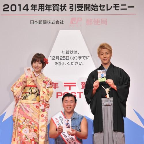 柿谷と元AKB篠田が年賀状引受開始セレモニーに出席…お笑いのスギちゃんも登場