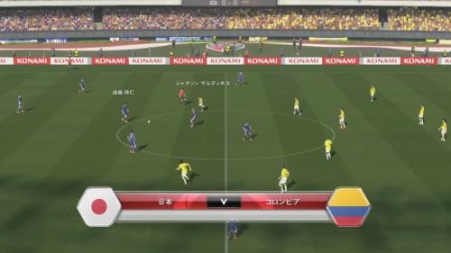 『ウイイレ』2014でブラジルW杯を大展望! 日本vsコロンビア