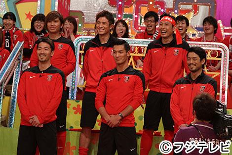 浦和の阿部、鈴木、那須、槙野、柏木、森脇が2月6日放送の「VS嵐」に出演
