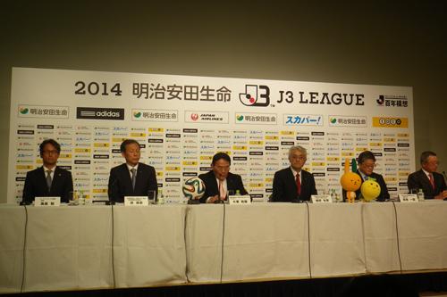 スカパーがJリーグ2014シーズンの放送概要を発表