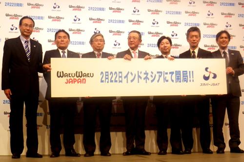 スカパーがインドネシアで「WAKUWAKU JAPAN」開局…Jリーグもレギュラー放送