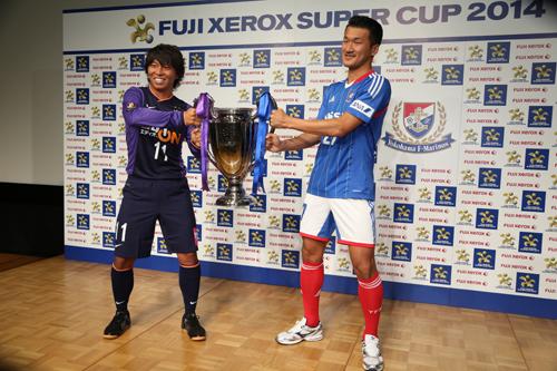 ゼロックス杯開催会見に広島の佐藤寿人と横浜FM富澤清太郎が出席」