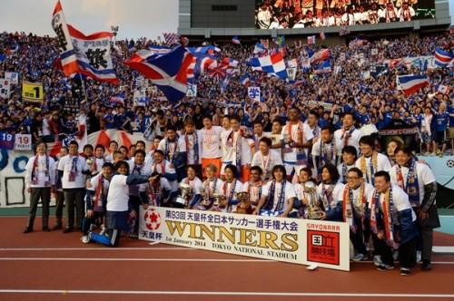 横浜FMが21年ぶり7度目の天皇杯制覇…広島にリーグ戦の雪辱果たす
