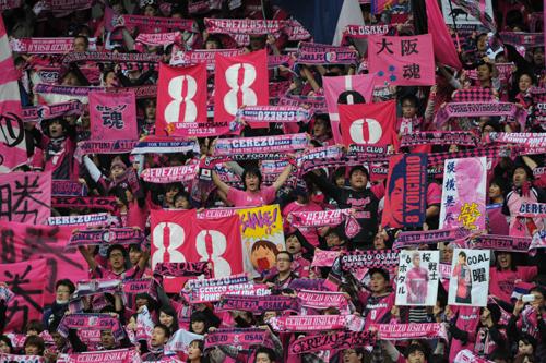 C大阪、昨季の推定新規入場者が2万4300人でJ1トップ