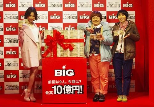 BIG10億円くじ、15日販売開始…PRイベントに水沢アリー、ハリセンボンが登場