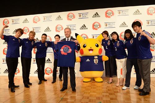 日本代表をサポートする「円陣プロジェクト」発足…ザック監督も期待