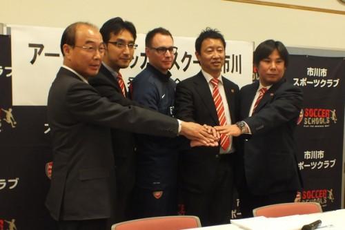 日本初のアーセナル公式常設スクールが千葉県市川市に誕生