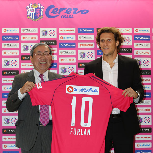 フォルラン