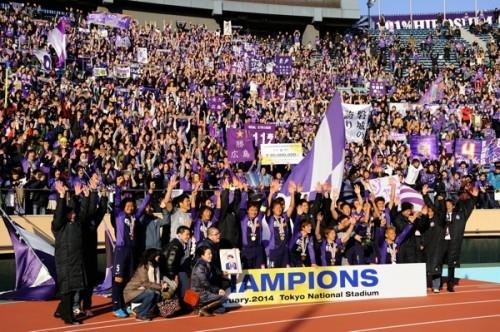 野津田が1ゴール1アシスト…広島がゼロックス・スーパー杯連覇