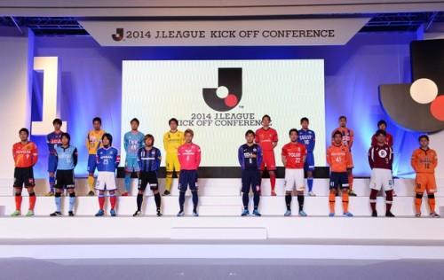 2014シーズンのJ1優勝予想トップはC大阪…3連覇を狙う広島は2位