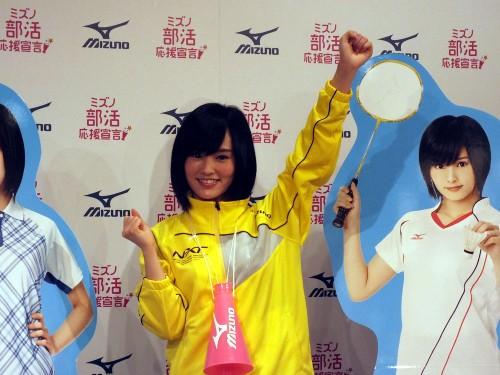 NMB48の山本彩が「ミズノ部活応援宣言!」部活生応援マネージャーに就任
