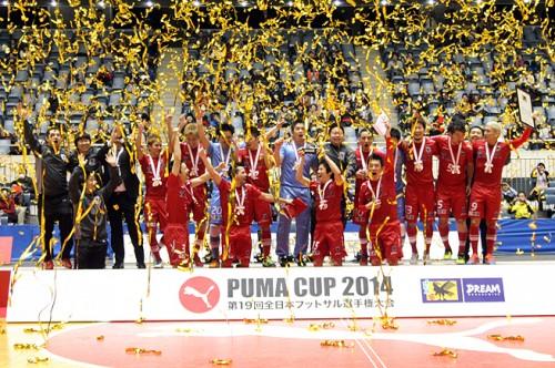 名古屋が北海道を下して大会連覇を達成/PUMA CUP 2014