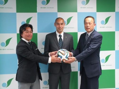 J3・相模原に加入した元日本代表FW高原直泰が相模原市長を表敬訪問