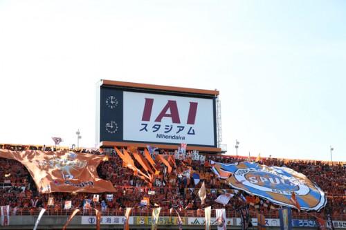 清水、無観客試合・浦和戦の無料パブリックビューイング実施…本拠地で開催