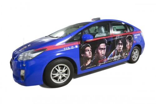日本代表ユニイメージの『円陣タクシー』が運行…香川や内田らサイン入り車両も