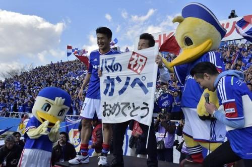 横浜FMが開幕3連勝…徳島は3連敗で、J1初得点ならず