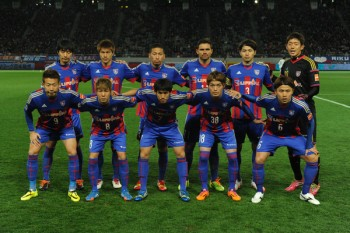 F.C. Tokyo v Kawasaki Frontale - J.League 2014