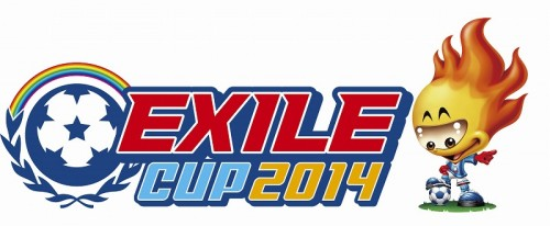 EXILE CUP 2014の開催が決定……元日本代表監督の岡田武史氏が大会アドバイザーに就任