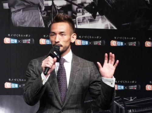 中田英寿氏、日本サッカーは「文化を作り上げれば、世界トップ3に入れる」
