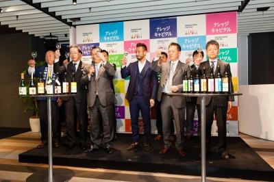中田英寿氏が日本酒の魅力を発信する「N-Bar」を、「nakta.net Cafe2014@ブラジル」出店に先駆けてお披露目!