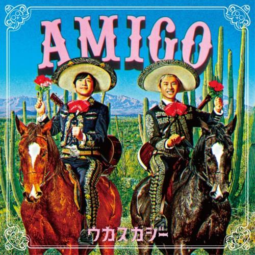 日本代表応援ソングが収録されたウカスカジー最新アルバムはW杯開幕前日に発売