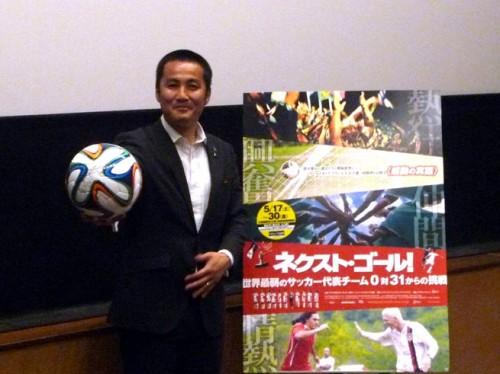 香川、清武、柿谷の日本代表選出に森島氏「セレッソの名前を世界へ」