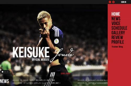 本田、出国前に公式HPで決意を明かす「最高のプレーを見せる」