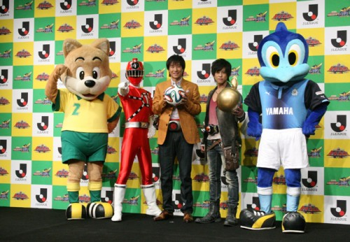 Jリーグが仮面ライダー、スーパー戦隊とコラボ…劇場版に中山雅史らが出演