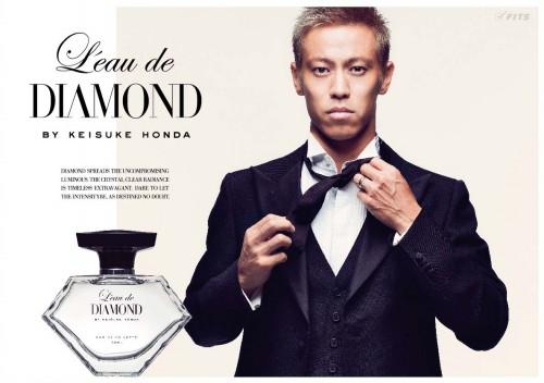 本田プロデュースの香水の新ビジュアルが公開…期間限定ショップオープン