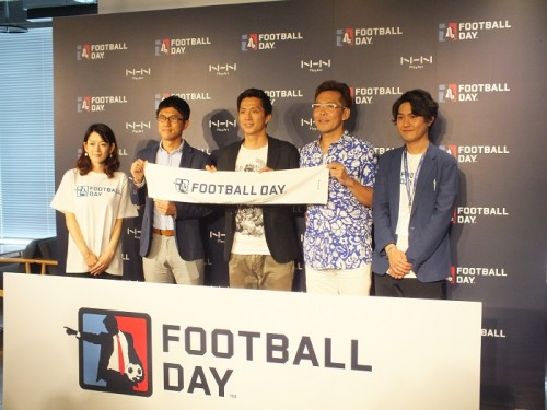 リアル過ぎるサッカー戦略ゲーム『FOOTBALL DAY』が21日からサービス開始