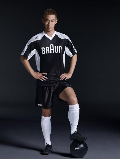 本田圭佑がBRAUNアンバサダー就任についてコメント「BRAUNは僕といい勝負している」