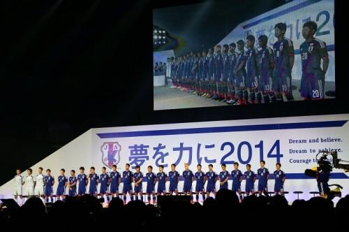 W杯に向け日本代表壮行会開催、7000名超のサポーターの前で本大会へ気合
