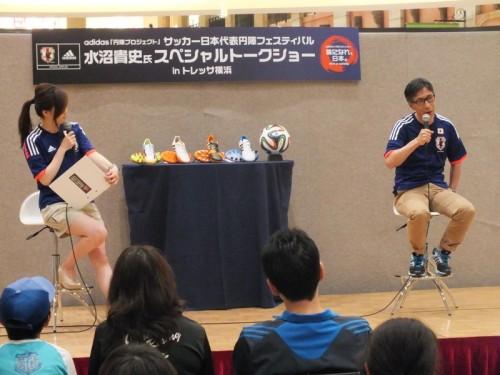 水沼貴史氏がW杯大予想…代表推薦選手は「大久保」、注目選手は「ポグバ」