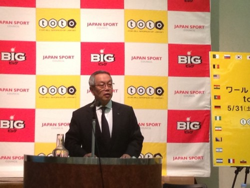 W杯totoが31日から販売開始…注目は日本代表戦3試合含む第701回開催